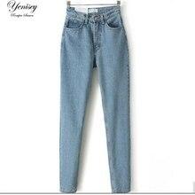 Джинсовые женские джинсы в европейском стиле, новинка Dongyu Zhou, ретро джинсы с завышенной талией, джинсы-шаровары