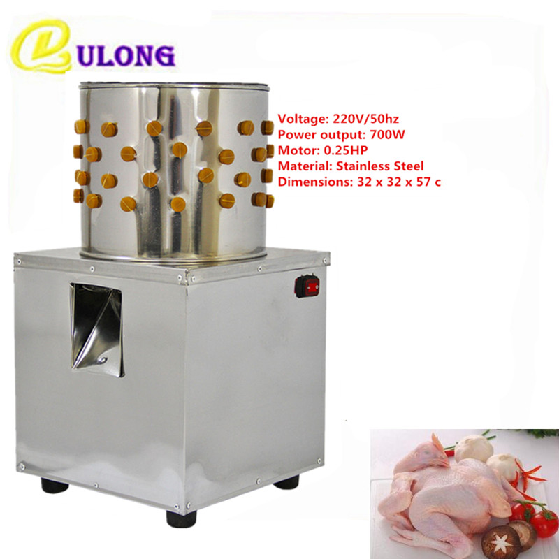 DE Stock Stainless Steel 220V Defeathering Plucking Machine Mini Automatic Plucker Peeling Tool uk stock chicken plucker machine plucking feathers poultry birds 50cm stainless steel