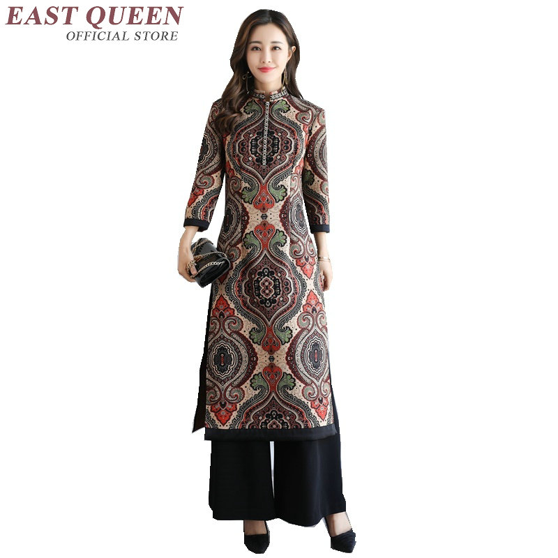 Traditional chinese clothing for women chinese traditional dress cheongsam qipao pantsuit women fashion  AA3122 Y Одежда