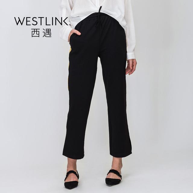 Contrast Color Elastic Ribbon String Slits Loose Pants Women Trousers Black