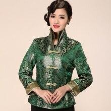 Горячая Распродажа, высококачественное зеленое женское сатиновое тонкое пальто, китайский традиционный стиль, куртка с v-образным вырезом, верхняя одежда на одной пуговице, размеры от M до XXXXL 202