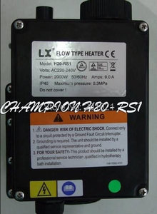 Image 5 - 120V or 230V H20 RS1 2kw heater with an adjustable thermostat  for bathtub & heater 2KW chinese thermostat control