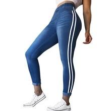 джинсы женские повседневные эластичные эластичные высокой талией свободные джинсы джинсовые сладкие