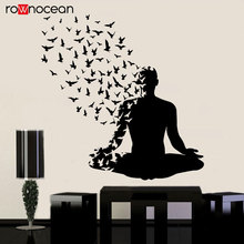 Yoga Pose With Birds Flying From Human Body Vinyl Art Home Decor For Living Room Bedroom Decals Creative Removable Murals YD17