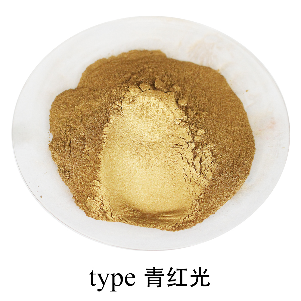 Copper Pigment Pearl Powder Healthy Natural Mineral Mica Powder DIY Dye Colorant,use For Soap Automotive Art Crafts, 50g
