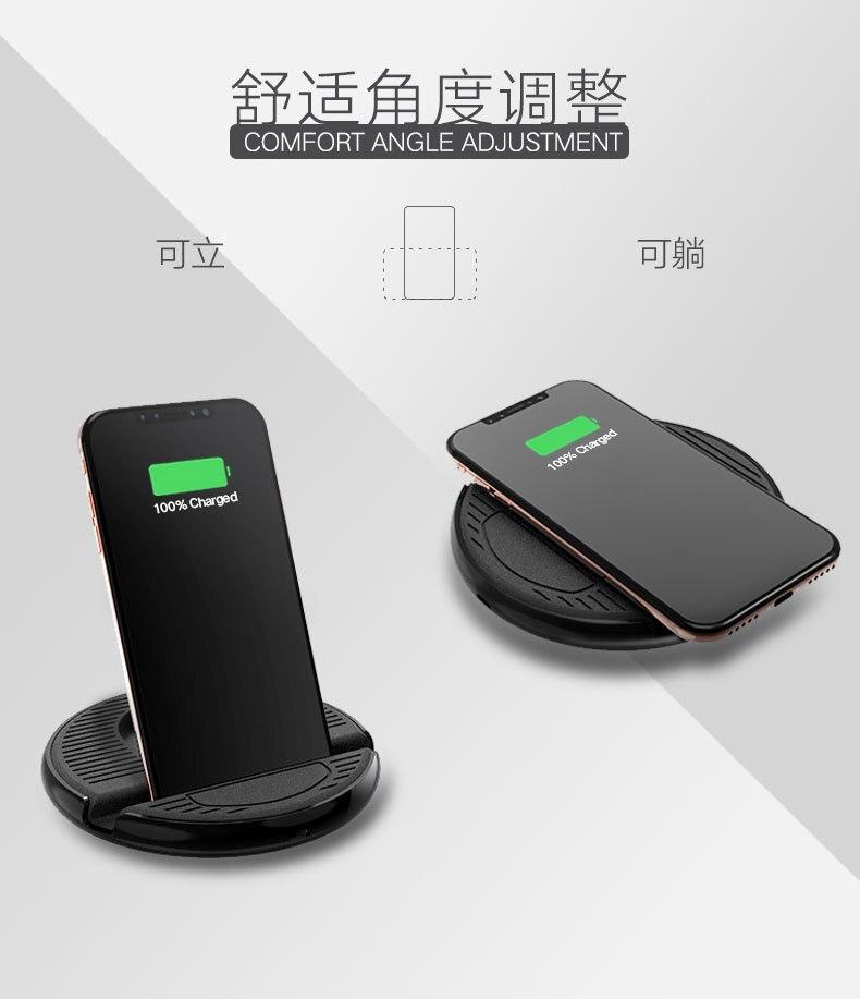 无线手机支架-乔巴设计8