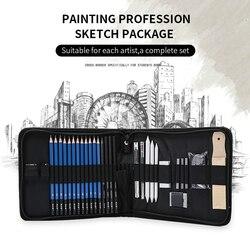33 pçs conjunto de lápis esboço profissional desenho conjunto kit lona dobrado sacos de transporte para estudantes da escola pintor