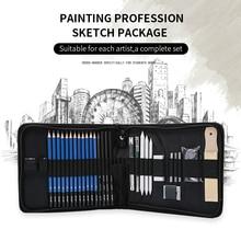 33 pcs Schets Potlood Set Professionele Schetsen Tekening Kit Set Canvas Gevouwen Draagtassen Voor Schilder Scholieren