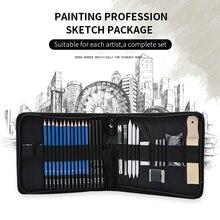 33 pcs סקיצה עיפרון סט מקצועי שרטוט ציור ערכת סט בד מקופל נשיאת שקיות עבור צייר בית ספר סטודנטים