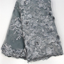 2018 New Fashion Nigerian Lace Fabric For Wedding Dress Beaded Embroidery French lace HX951-1