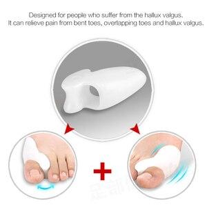 Image 5 - 1 ペア高かかとシリコーン足ケアツールインソールインソール腱膜瘤ペディキュア足のケア外反母趾コレクターセパレ