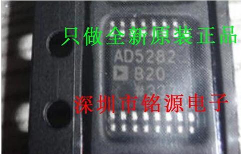 10 pcs/lot AD5282BRU20 AD5282BRUZ20 AD5282B20 AD5282 B20 TSSOP10 pcs/lot AD5282BRU20 AD5282BRUZ20 AD5282B20 AD5282 B20 TSSOP