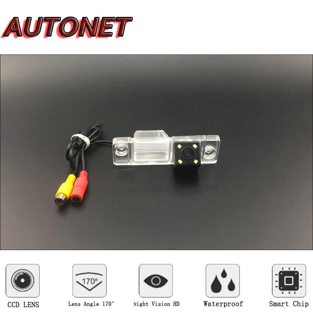 AUTONET HD Tầm Nhìn Ban Đêm Sao Lưu Rear View máy ảnh Đối Với Opel Antara 2010 2011 2012 2013 2014 2015/Giấy Phép tấm máy ảnh hoặc Khung
