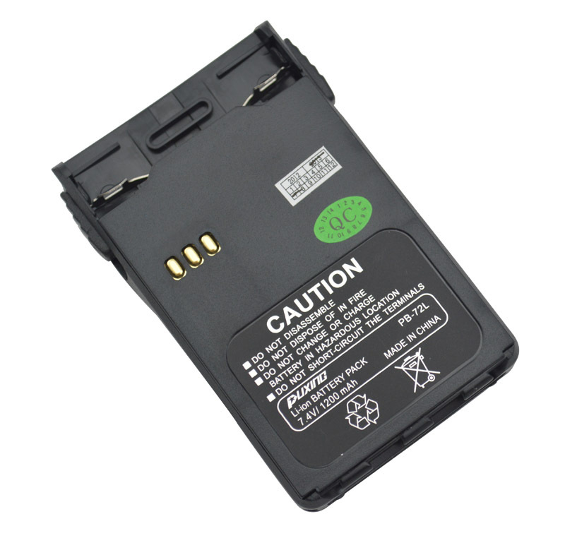 PuXing Battery PB-72L 1200mAh DC 7.4V Li-ion Battery Pack For PUXING PX-888K,PX-UV973,PX-777,PX-328,PX-728,PX-888 With Belt Clip