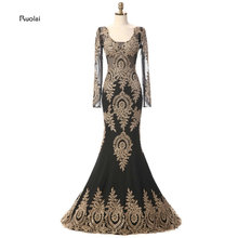 Mermaid Arabic Evening Dress 2018 Long Sleeves Scoop Appliques Evening Gowns for Women Formal Party Dresses vestidos de fiesta