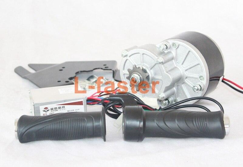 Цена за 24 В 250 Вт Электродвигатель Комплект Unitemotor + Контроллер + Электронной велосипед Дроссельной Мотор, Электрический Велосипед Комплект электрический Мотор Скутера