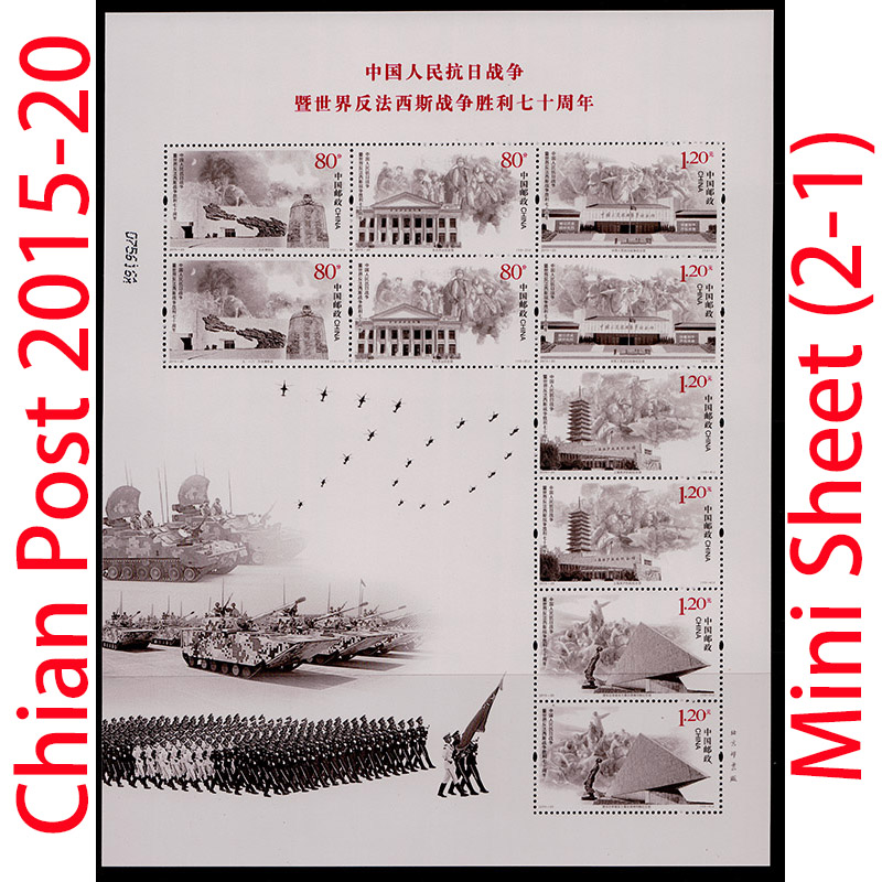 2 pieces Mini sheet China Post stamps 2015-20 Chinese People's Anti-Japanese War and the World Anti-Fascist War 70th anniversary cr0542 slovakia 2015 world war ii 70 anniversary of the soviet flag of berlin 1 0825 new stamps