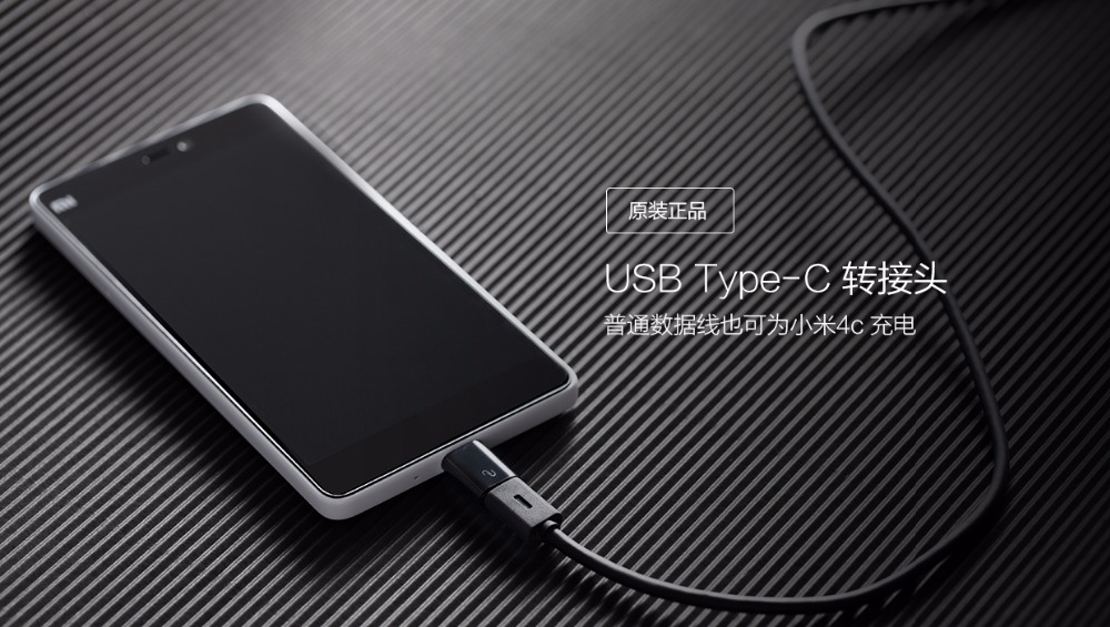 USB-Type-Cth_01
