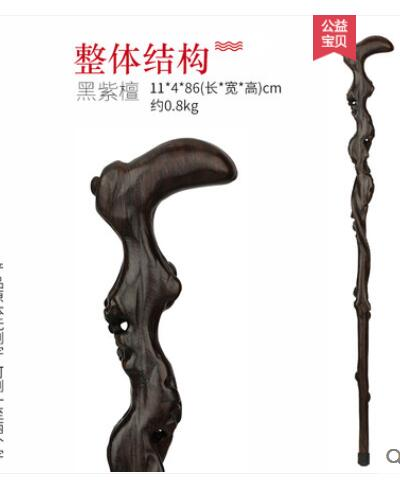 9d540f974e49 Filial piety elderly Natural wood bamboo old cane alpenstock dance props  Chaplin Black Rosewood Birthday stick