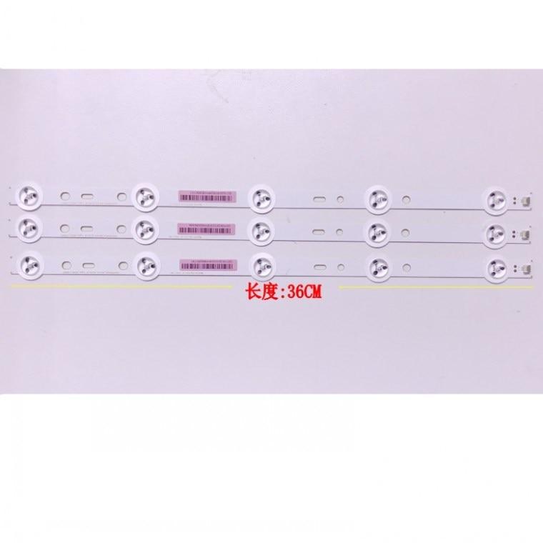 100% New 36cm 5lamp Led Backlight For Sva750a03_rev04_5led_b Type_3528_140827led Lustrous Surface