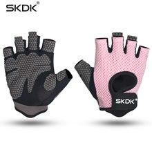 Skdk половина пальца эластичные перчатки для спортзала фитнеса