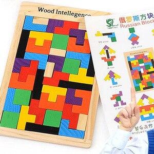 Image 5 - ปริศนาMagic Tangramเด็กเกมการศึกษาไม้Lol Hobbyเด็กจิ๊กซอว์Tetrisก้อนปริศนาของเล่นเด็กเด็กชายหญิง