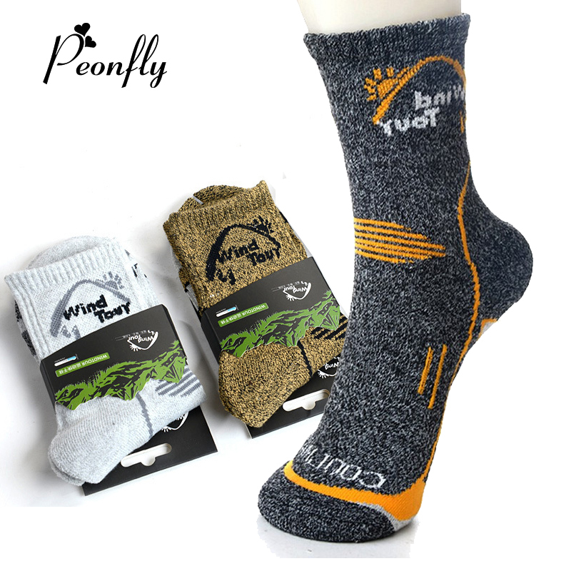 2018 New innovate Quick Dry Breathable Warm men's socks High Quality Casual Brand Antibacterial male female socks