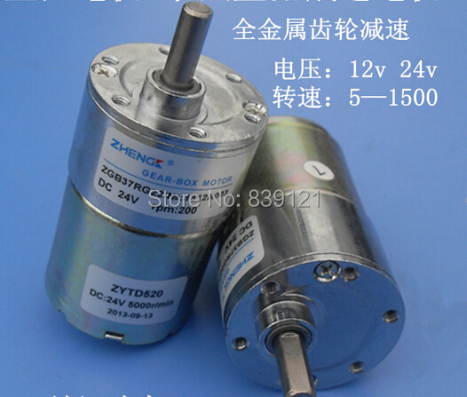 ZGB37RG 12 v or 24v dc motor deceleration control low speed high torque motor metal gear mixed 151 kinds of gear pack toy parts technology class remote control car motor deceleration gear speed mix151 gears
