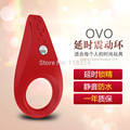 Germany OVO Powerful Mute Vibrating Cock Ring, Male Delay Glans Penis Ring Vibrator, Sex Products for Men,Sex toys