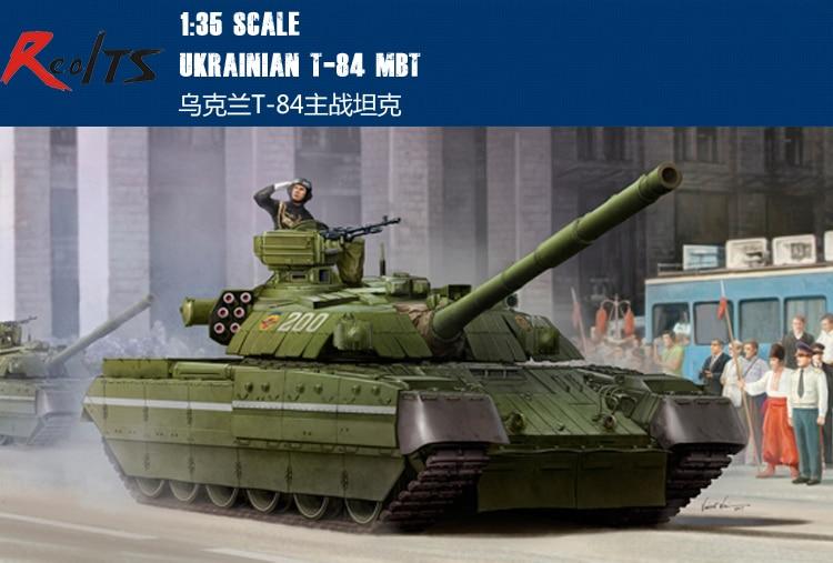 RealTS Trumpeter 09511 1/35 Scale Ukrainian T-84 Main Battle Tank Assembly Model Kits цена