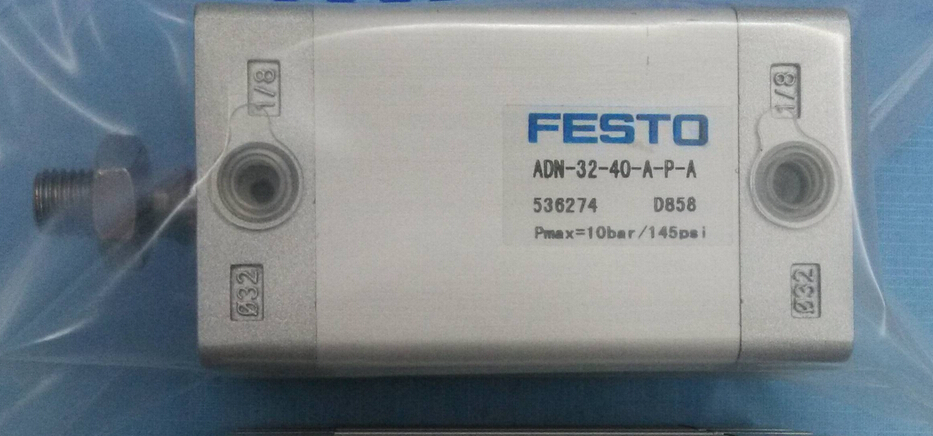 ADN-32-40-A-P-A  536274  Germany Festo cylinders adn 32 40 a p a 536274 germany festo cylinders