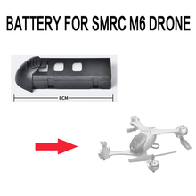 3.7V 1000mAH SMRC M6 drone Battery Spare Parts for 4K wifi camera drones 4-axis UAV altitude hold Accessories batterie