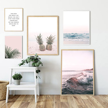 Pineapple Ocean Beach Picture Scandinavian Poster Landscape Wall Art Canvas Print Painting Nordic Style Modern Living Room Decor