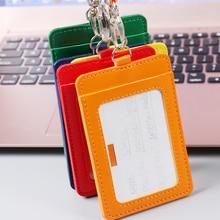 Держатель для карт из искусственной кожи с веревкой, двойной чехол для удостоверения личности, держатель для кредитных карт, офисные принадлежности