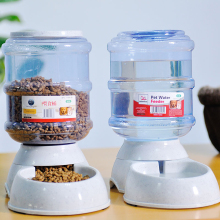 Pet cat dog 3.5L automatic feeder drinking animal pet bowl water