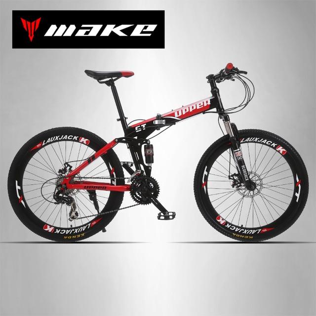 GT UPPER Mountain Bike Full Suspension Steel Folding Frame 24 Speed ...