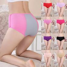 Underwear Physiological Waterproof Menstrual Period Lengthening The Widened Female