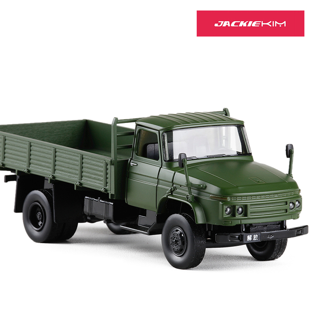 Liberation 141 truck model simulation metal car model military model alloy car model W117