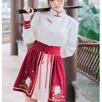 Shugo Wynne 2017 New Women Chinese Style Kung Fu Girl Cos Vintage Lolita High Waist Lace