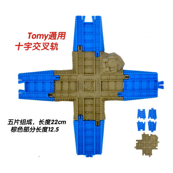 D1044 Hot Selling Electric Train Track Scene Accessories, Children's Toys Cross Rail Crossroads Educational Boy/ Kids Toy