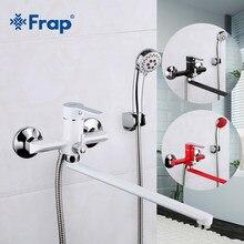 Frap 1 zestaw 340mm rura wylotowa wielu kolorów prysznic kąpielowy korpus z mosiądzu powierzchni malowanie natryskowe głowica prysznicowa F2241 F2242 F2243