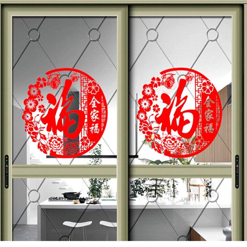 Neue Chinesischen Neujahr Dekorationen FU Wort Red Window Aufkleber ...
