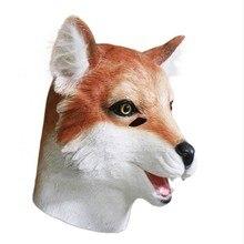 Latex Halloween Costume Accessory Full Overhead Red Fox Animal Head Mask