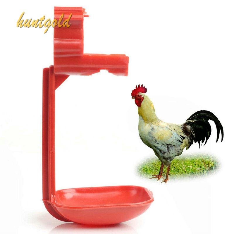 1Pc Home Chicken Feeding Watering Supply Push Nipple And Drip Cup Poultry Chicken Bird Quail Drinker Waterer