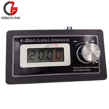 4-20mA ЖК-цифровой генератор сигналов DC Регулируемый PLC ток передатчик тестер два провода выход динамический тест DIY 24 В