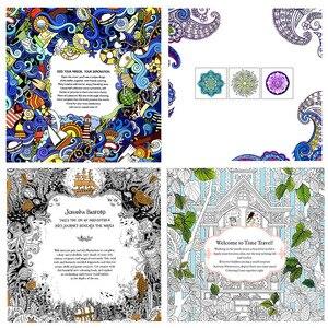 4 Pcs الإنجليزية النسخة 24 صفحات وقت السفر خسر المحيط التلوين كتاب Mandalas زهرة ل الكبار تخفيف الإجهاد الرسم الفن كتاب
