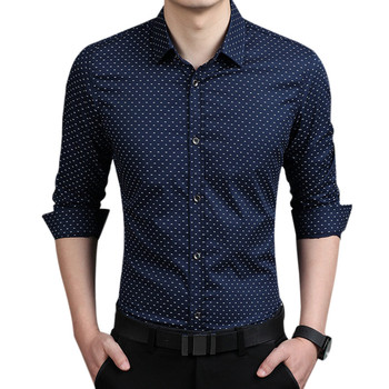 Men Slim Fit Long Sleeve Polka Dot Shirt 1