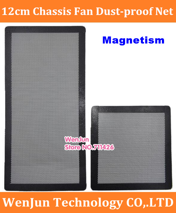High Quality 12cm Magnetism Air Filter Fan Dust-proof Net 12CM PVC Dust Filter For Computer Chassis Cleaning Kits Soft
