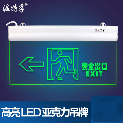 customize pattern Buyer provides text Fire emergency lights, evacuation, bright LED organic glass tag, safety exit signs