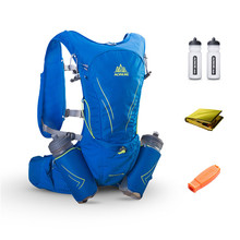 AONIJIE 15L Running Bag Outdoor Marathon Reflective Hiking Cycling Backpack Hydration Vest Pack With 2*600ml Bottles